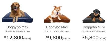 犬にヨギボーとドギボーを!