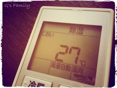 冷房 設定温度