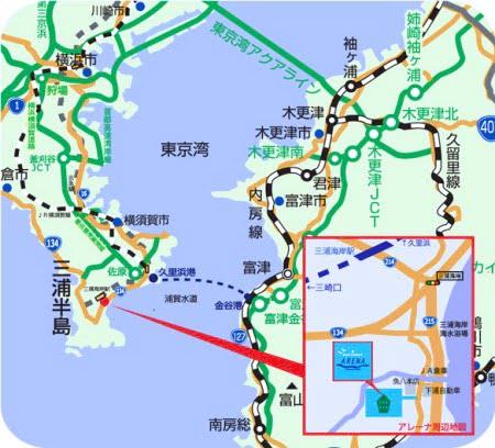 三浦海岸アレーナのアクセス