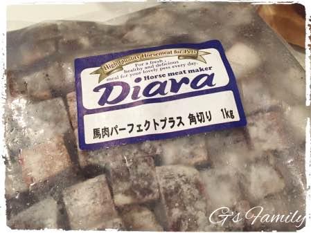 ディアラ 馬肉パーフェクトプラス角切り
