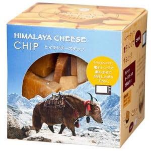 ヒマラヤチーズ『チップ』ロアジス
