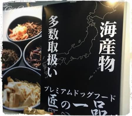 ペット博横浜出展企業