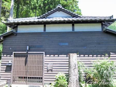 四季の蔵 伊豆 別邸COCORO