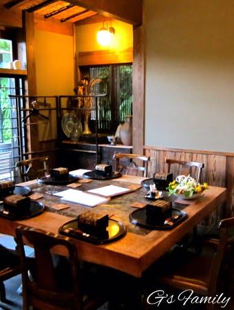 ホテル四季の蔵 伊豆 犬  夕食