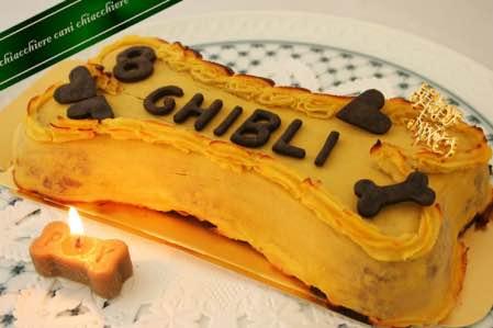 馬肉ミートローフ犬用ケーキ