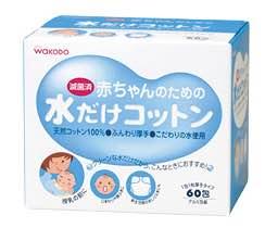 赤ちゃんのための水だけコットン