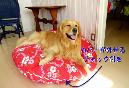 ラリーズカンパニー 大型犬ベッド