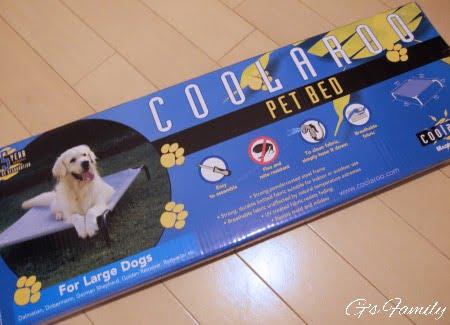 coolaroo大型犬ドッグベッド