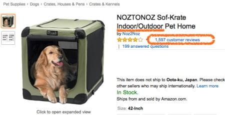 ソフクレート大型犬