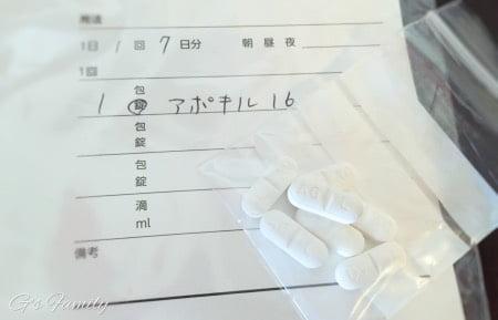 アポキル錠犬のアトピー性皮膚炎