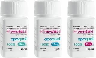 apoquel_100tabs