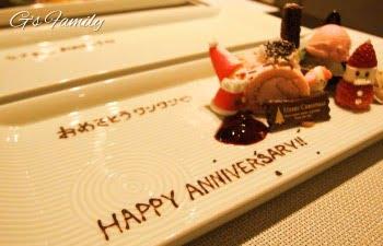 ホテル凛香富士山中湖記念日
