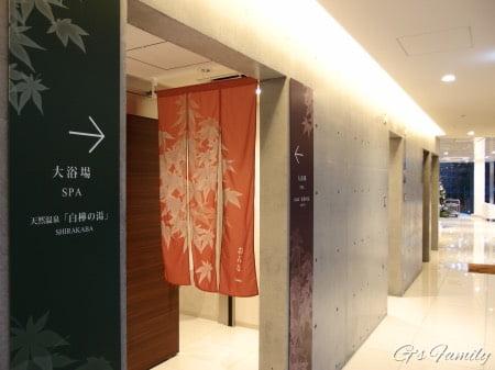 ホテル凛香富士山中湖温泉