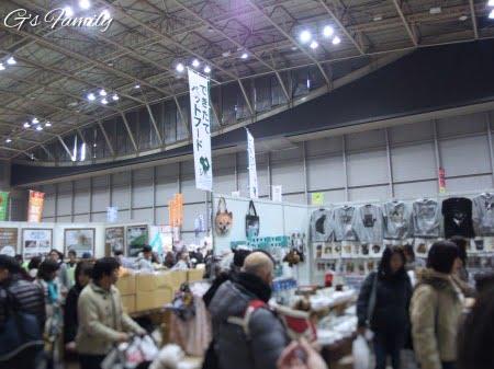 ペット博2017パシフィコ横浜