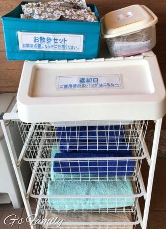 三浦海岸アレーナのドッグプールレンタルタオル