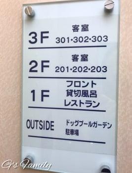 三浦海岸アレーナのホテル