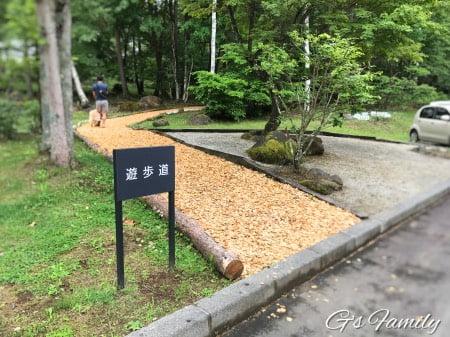 レジーナリゾート蓼科の遊歩道