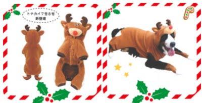 大型犬のクリスマス服