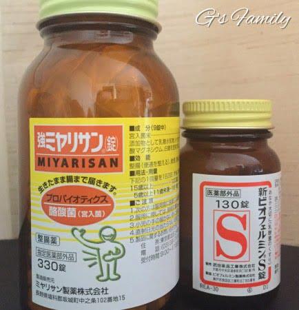 ミヤリサンとビオフェルミン犬の整腸剤