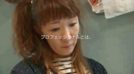 トリマー小島麻里NHKプロフェッショナル仕事の流儀・犬