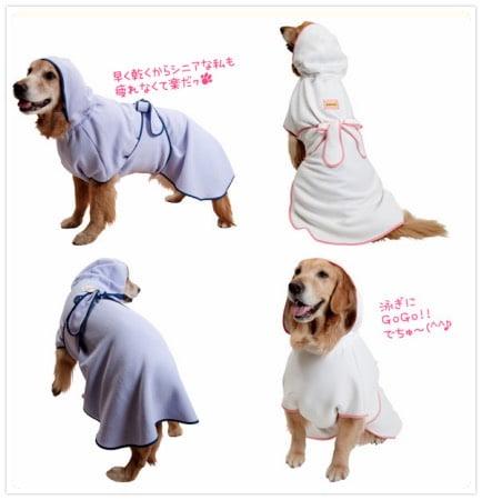 大型犬のバスローブ