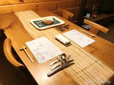 カーロフォレスタ・エルフォ 山中湖で夕食