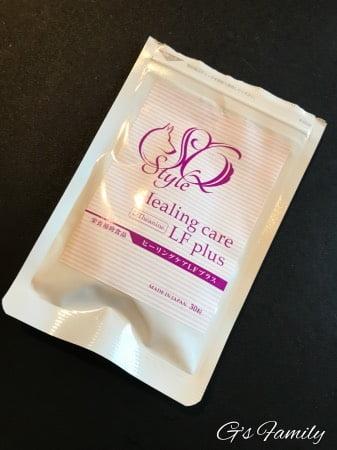 ヒーリングケアプラス犬の皮膚炎サプリメント