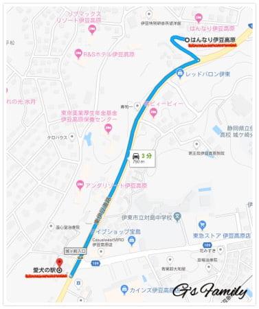 伊豆高原愛犬の駅
