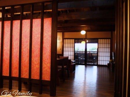 はんなり伊豆高原のお部屋