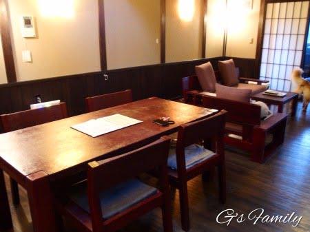 はんなり伊豆高原のお部屋「若菜」