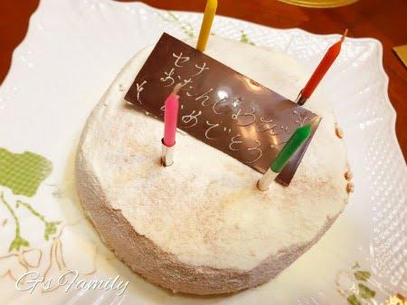 犬の手作りお誕生日ケーキ