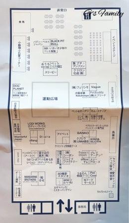 ペット博2019パシフィコ横浜