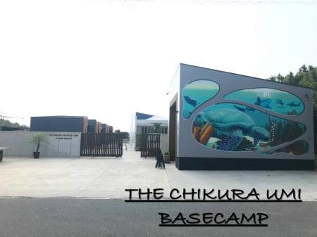 THE CHIKURA UMI BASECAMP(千倉海ベースキャンプ)