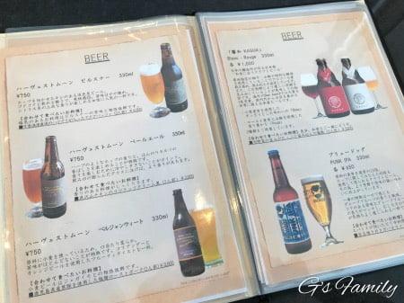 THE CHIKURA UMI BASECAMPでの飲み物販売