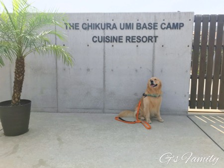 THE CHIKURA UMI BASECAMP犬とグランピング