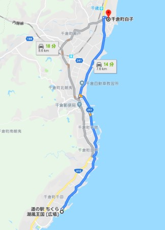 THE CHIKURA UMI BASECAMPから道の駅までの地図