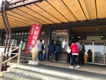 犬と鬼怒川旅行(大笹牧場)