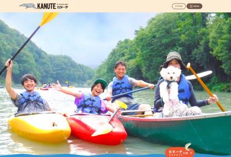 犬とカヌー長瀞カヌーテ