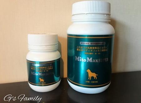 犬猫用整腸剤マイトマックススーパー