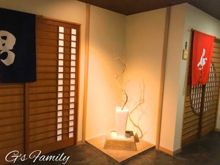 元箱根ルチアの温泉