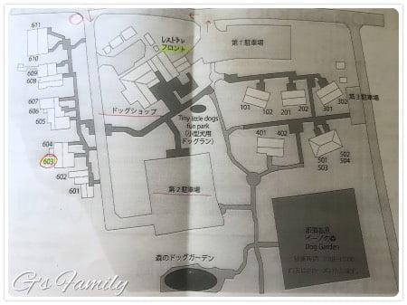 ホテルフォレストヒルズ那須の全体図