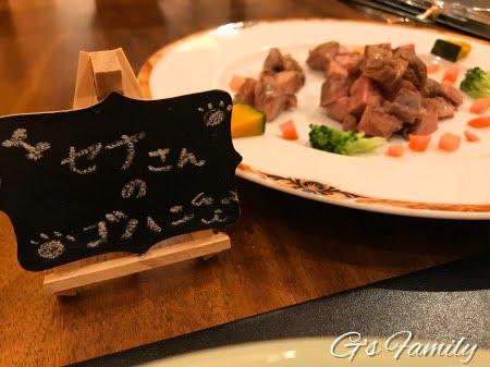 クラス・ザ・ウルフ(ロータス)の犬の食事(牛肉)