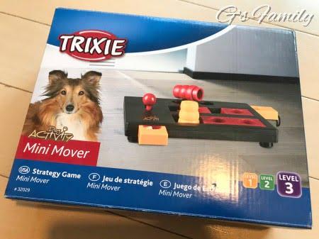 TRIXIE(トリクシー)犬の知育トイレベル3