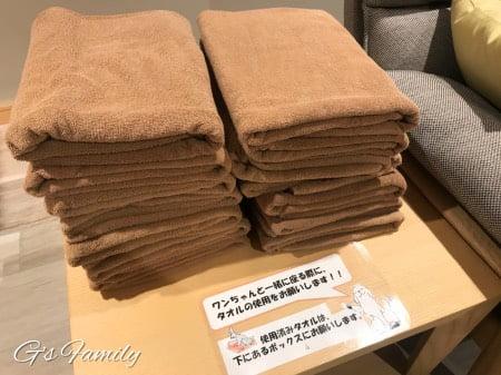 レジーナ箱根仙石原のラウンジスペース(犬用タオル)