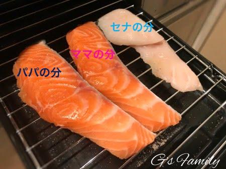 犬の手作り食セナご飯(真たら)
