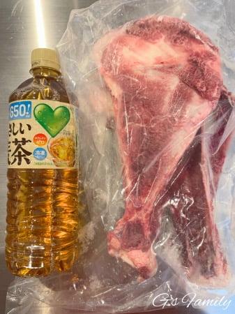 犬の手作りご飯の材料/鹿のへら骨